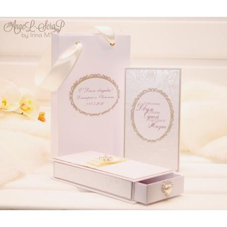 "Королевский набор ""Классика-3"" бежевый. (коробочка для денег, открытка, пакет).)"