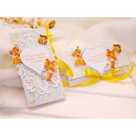 Свадебная открытка и конверт в морском стиле с золотой рыбкой