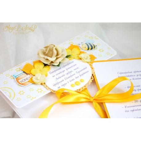 Подарочный сертификат в конверте